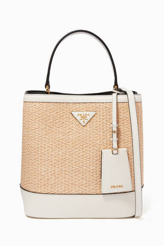 0afe1e9f9682 Shop Luxury Prada Bags for Women Online | Ounass UAE