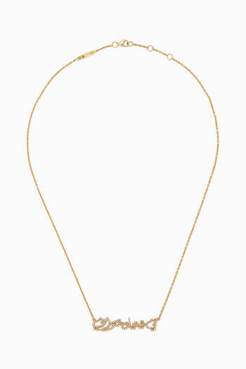 hover state of Ca-Love-graphy Poem Diamond Necklace in 18kt Yellow Gold