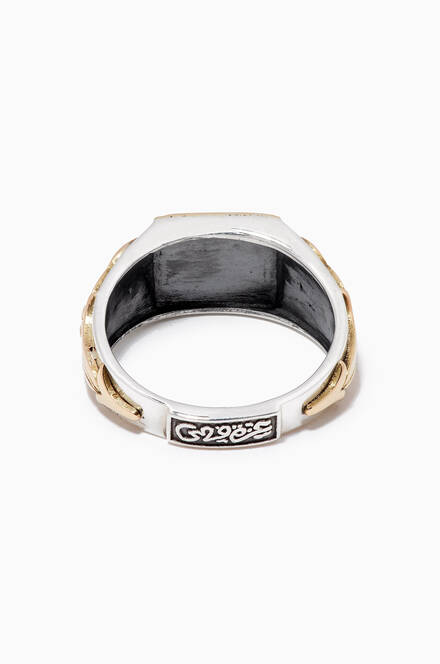 hover state of Floral Ring in in 18kt Gold & Sterling Silver