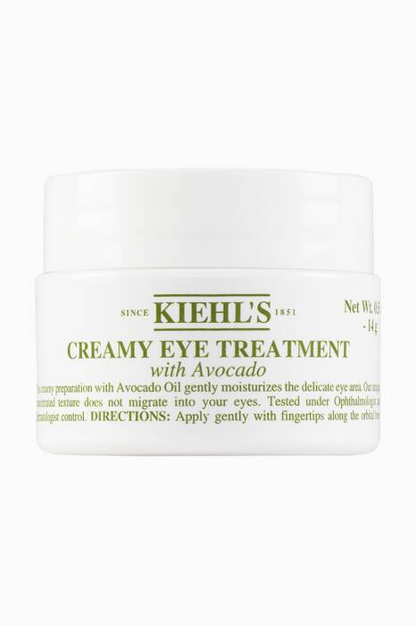 Creamy Eye Treatment with Avocado, 14ml