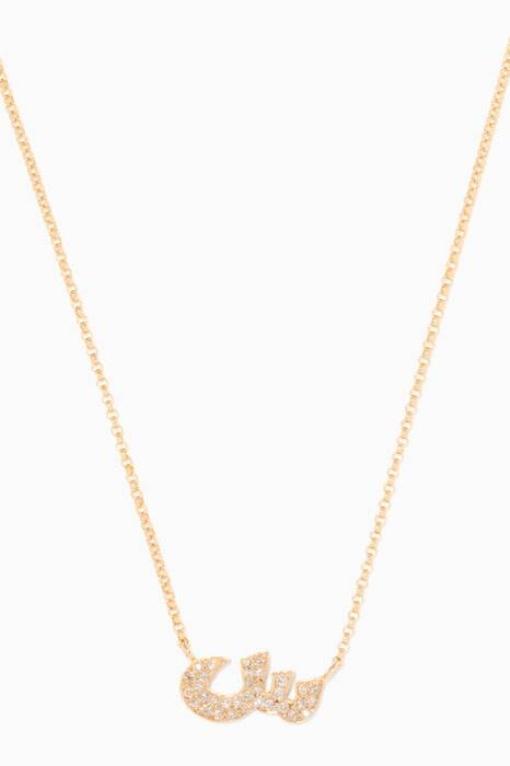 Yellow-Gold Letter S Necklace