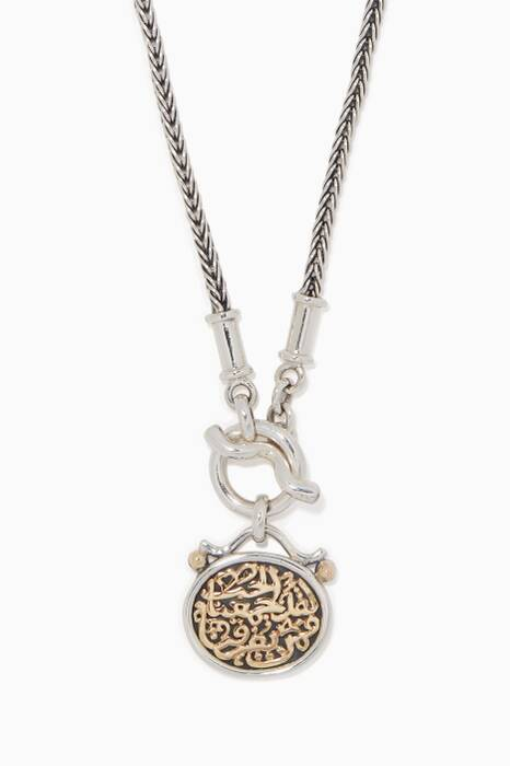 Silver & Gold Classic Coin Necklace