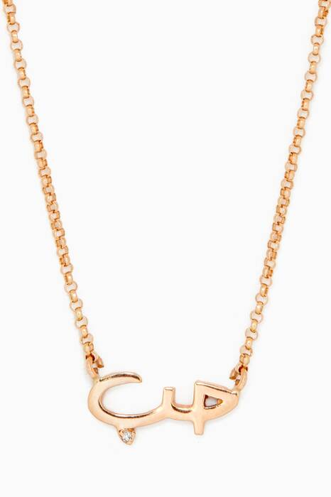 Rose-Gold & Diamond Hob Necklace