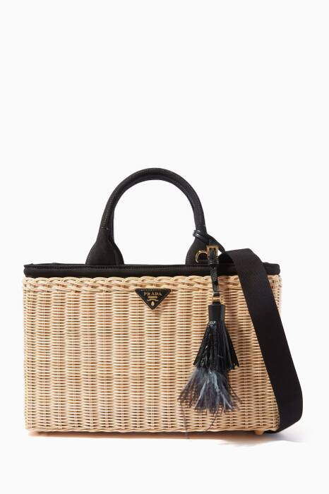 Beige Large Picnic Basket Leather Tote Bag