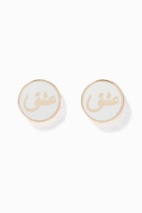 Yellow-Gold & White-Enamel Passion Earrings