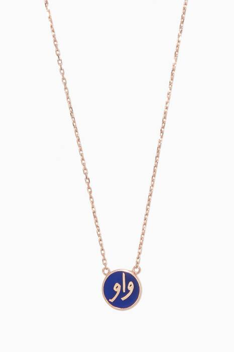 Rose-Gold & Lapis-Blue Wow Necklace