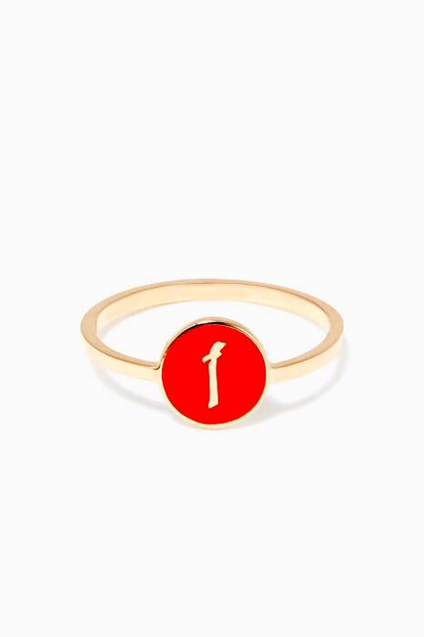 Yellow-Gold & Red Enamel Alef Ring